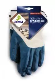 Перчатки Berta 550 зимние