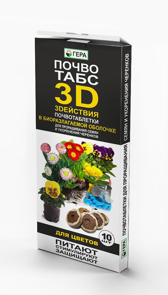 Почвотабс 3Д для цветов 10шт