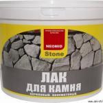 Лак для камня NEOMID акрил.п/мат 5л с эффектом мокрого камня