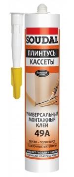Клей монтажный Соудал 49А 300мл