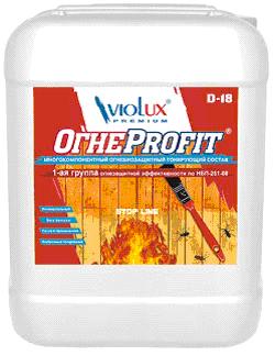 Огнебиозащита Проф  VioLux 23 кг Д-18 розовый