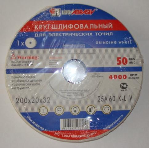 Круг точильный ф200х20х16мм 60Р белый