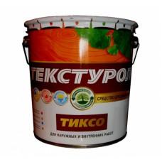 Текстурол тиксо 3л бесцветный деревозащитное средство