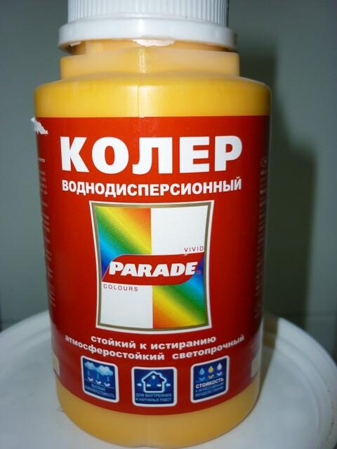 """Колер """"PARADE"""" 0,25 л золотой"""