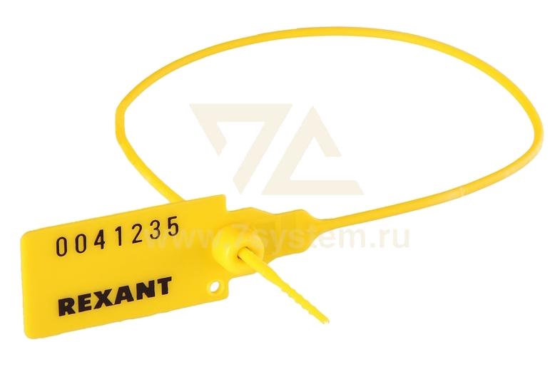 Пломба пластиковая,номерная 220мм,желтая Рексант 07-6112