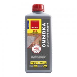 Смывка цемента NEOMID 560 1кг концентрат 1:10