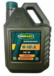 Масло моторное дизельное Oil Right M10Г2к SAE30 5л