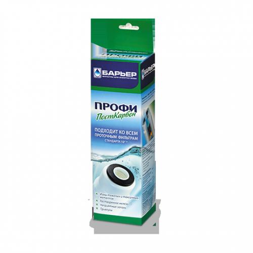 """Сменная кассета """"Посткарбон"""""""