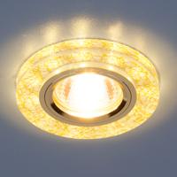 Светильник точ - 8371 WH/GD белый/золото