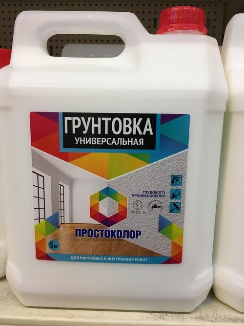 Грунтовка Простоколор универсальная 5кг
