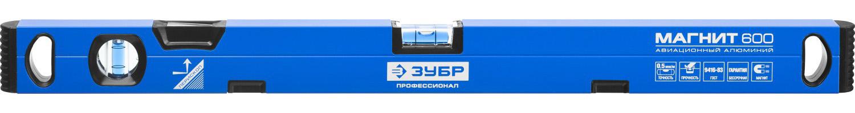 Уровень 600 мм ЗУБР (магнитный)
