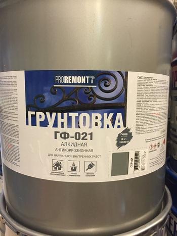 Грунт ГФ-021 ПРОРЕМОНТ серый 18кг