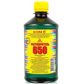 Растворитель 650 0,5 л