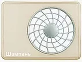 Решетка вентиляторная РВ 100 Айфан (шампань)