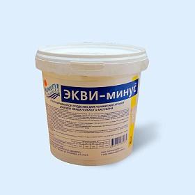 Маркопул Кемиклс/регулирование pH/ Экви-Минус 1кг порошок 95055