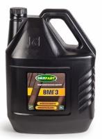 Масло гидравлическое OIL RIGHT ВМГ3 5л