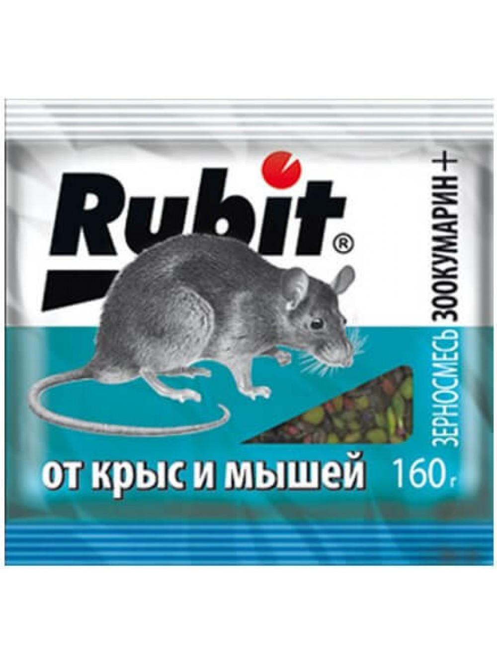 """Средство от мышей и крыс зерновая """"Рубит"""" 160г"""