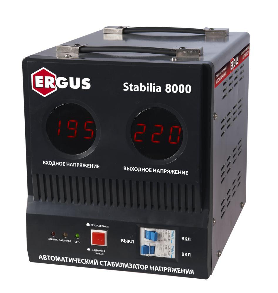 Стабилизатор ERGUS Stabilia 8000