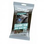 Салфетки Hi-Gear влажные для пластика
