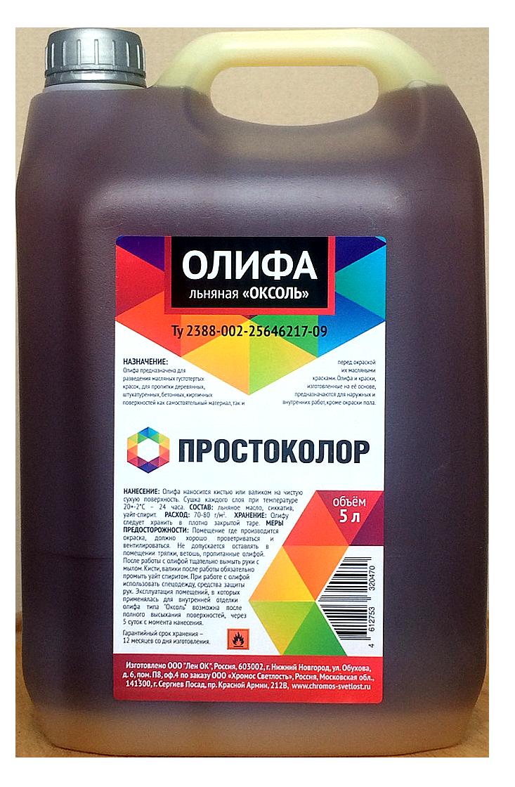 """Олифа льняная ОКСОЛЬ """"Простоколор"""" 10л"""