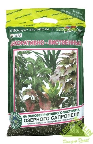 "БиоГрунт ""Для декоративно-лиственных"" 5л"