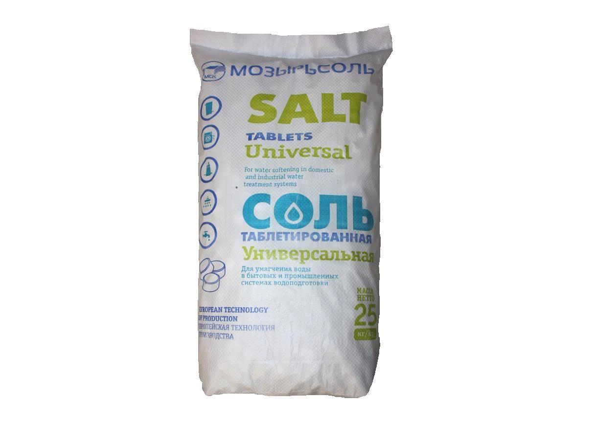 Соль таблетированная МОЗЫРЬСОЛЬ 1мешок 25кг