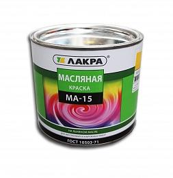 Краска МА-15  1,9 кг Желтая Лакра