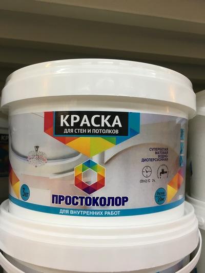 Краска Простоколор для стен и потолков 3 кг