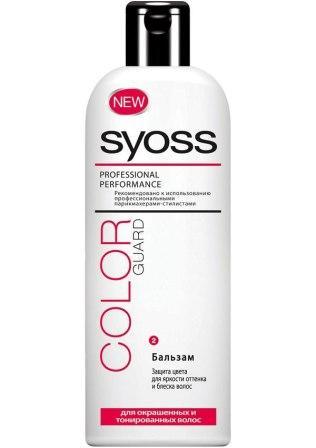Бальзам SYOSS для окрашенных и тонированных волос 500мл