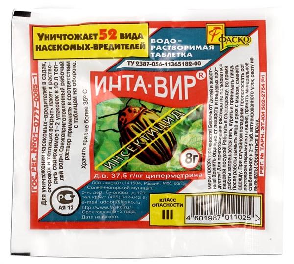 Инсектицид Инта-Вир таблетка 8г. (100шт.)