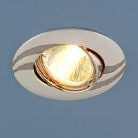 Светильник точ.8012 А (РS/N)