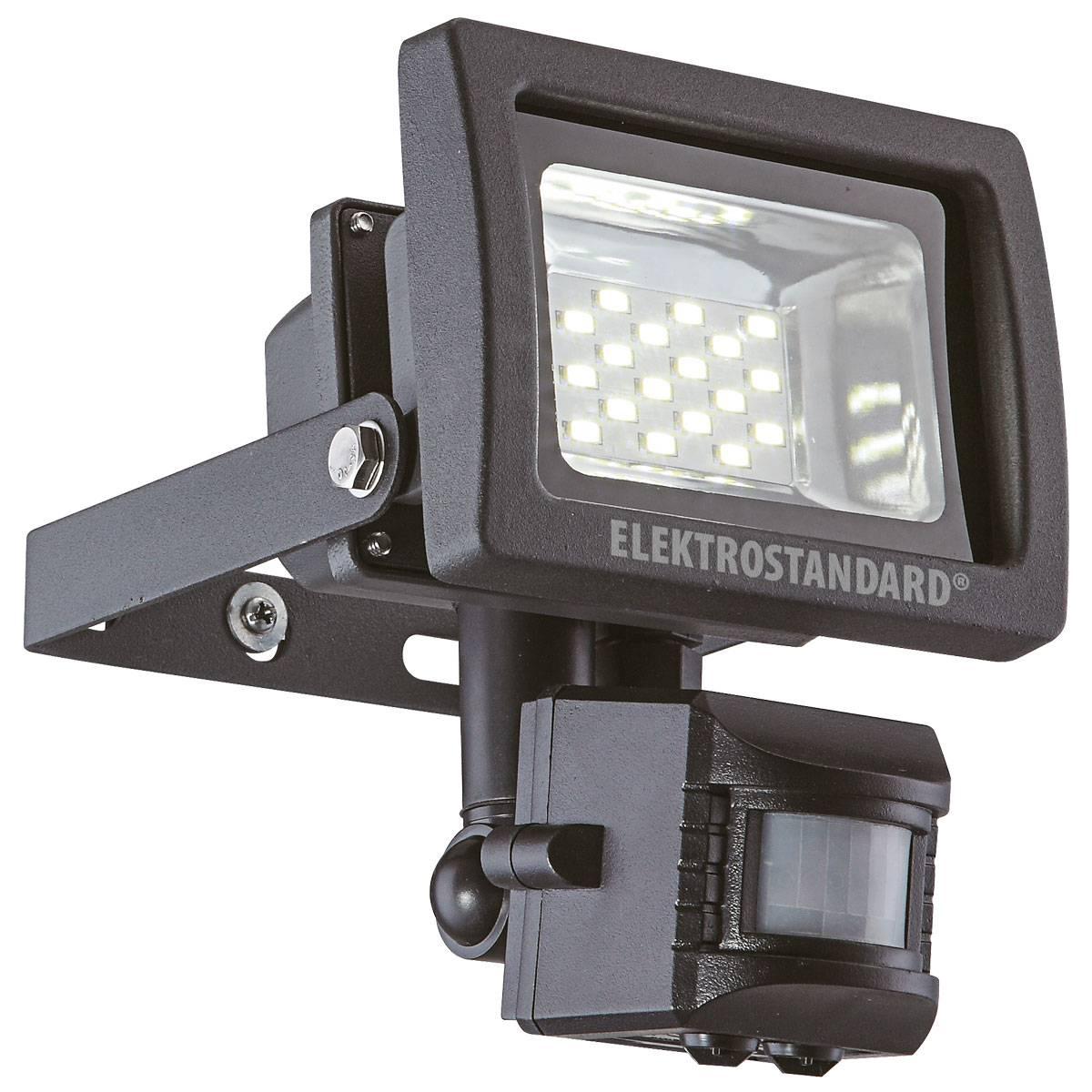 Прожектор светодиодный с датчиком движения 003FL LED 10W