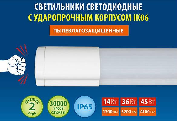 Светильник светодиодный накладной ULТ-Q218 -14W/DW/6000 WHITE