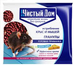 """Средство от крыс и мышей """"Чистый дом"""" гранула орех 200г"""