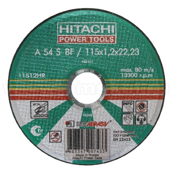 Диск отрезной по металлу Hammer Flex 115-1,2мм-22,2
