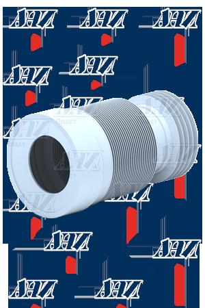 Удлинитель гибкий К828 для унитаза 231-500 мм усил.с выпуском 110 мм