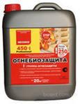 Огнебиозащита NEOMID 450-2 группа 5кг бесцветный,красный