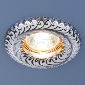 Светильник точ - 7001 WH/SL белый/серребро