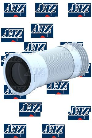 Удлинитель гибкий К728R для унитаза 295-750 мм