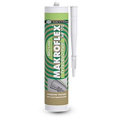 Жидкие гвозди Makroflex турбобыстрые MF170 400г