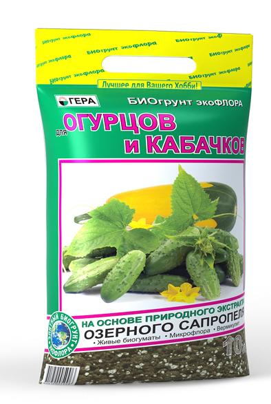 """БиоГрунт """"Для огурцов и кабачков"""" 10л"""