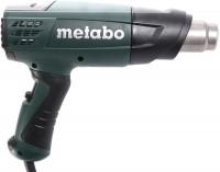 Фен Metabo Н 16-500.1600 Вт,601650000