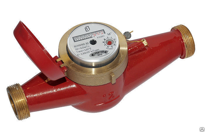 Счетчик для воды ВСКМ-90-32