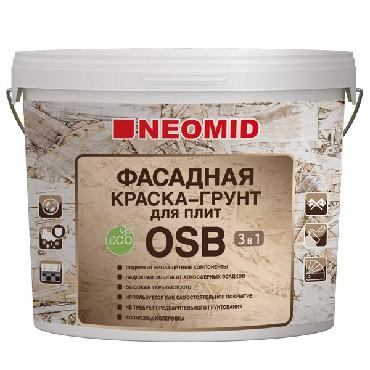Краска для дерева Неомид+грунт д/OSB 1кг