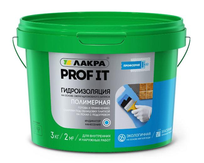 Гидроизоляция Лакра полимерная PROF 3 кг
