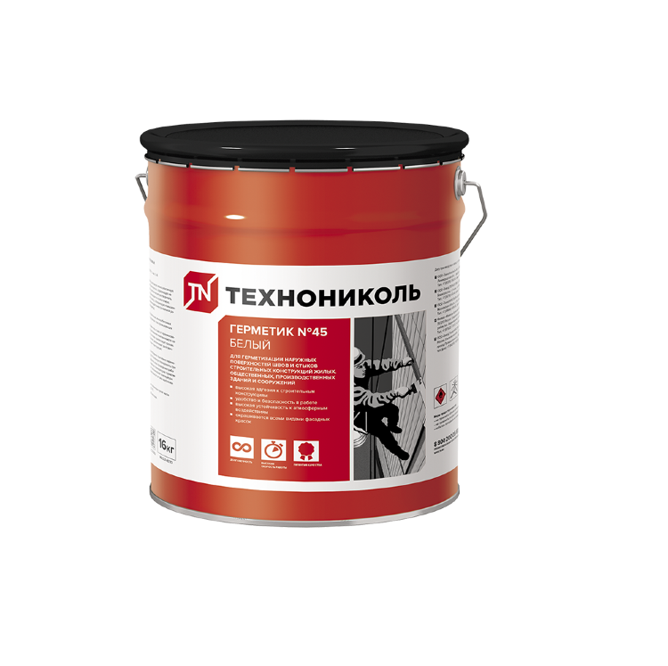 Герметик Технониколь бутил-каучуковый №45 серый 16кг