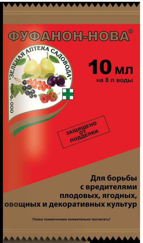 Фуфанов-Нова 10 мл