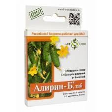 Алирин-Б 20 табл