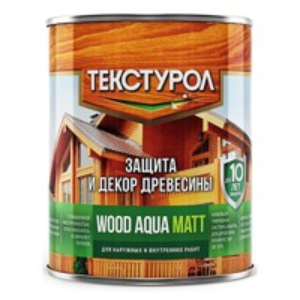 Текстурол WOOD AQUA MATT 0,8л махагон деревозащитное средство