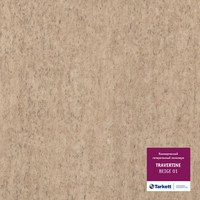Линолеум  Tarkett TRAVERTINE BEIGE 01 3м